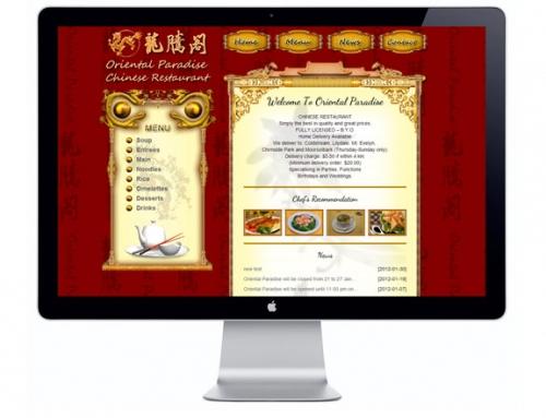 怎样做好一个澳洲的中餐馆网站